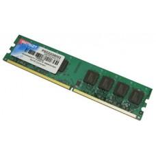 Оперативная память БУ 2048Mb DDR2