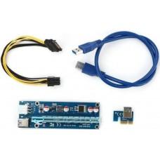 Переходник для видеокарт (riser) FOXLINE RC-006C RC-006C