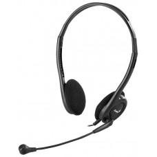 Наушники с микрофоном Genius HS-M200C черный 31710151103 31710151103