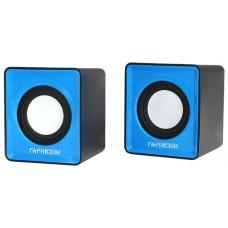 Компьютерная акустика Гарнизон gsp-100. синий/черный. 2 вт. материал- пластик. usb-питание GSP-100