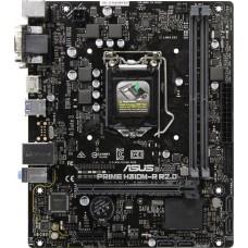 Материнская плата Asus Prime H310M-R R2.0 (White Box) PRIMEH310M-RR2.0