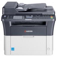 Мфу Kyocera fs-1120mfp (копир. принтер. сканер. факс. adf. 20 ppm. a4) 1102M53RU0/1102M53RUV