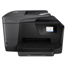 Мфу Hp officejet pro 8710 all-in-one printer D9L18A