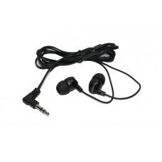 Наушники Smartbuy sbe-100 one черные