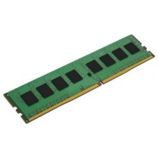 Память оперативная Kingston DIMM 32GB 2666MHz DDR4 Non-ECC CL19  DR x8