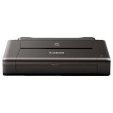 Принтер Canon pixma ip-110 (9596b029) с батареей 9596B029