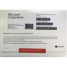 Операционная система Microsoft Windows 10 Professional 64-bit DSP OEI DVD FQC-08909 (комплект поставки - лицензия. диск. коробка)