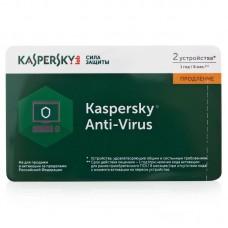 Антивирус KASPERSKY ANTI VIRUS ПРОДЛЕНИЕ ЛИЦЕНЗИИ НА 2ПК 1 ГОД КАРТА
