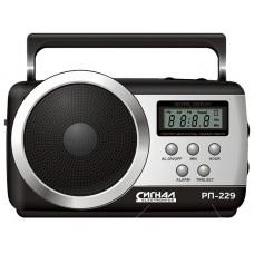 Радиоприемник портативный Сигнал РП-229 черный/серебристый 17834
