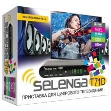 Ресивер цифровой DVB-T2 SELENGA T71D
