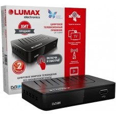 LUMAX DV1103HD Цифровой телевизионный приемник  DVBT2