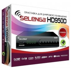 Ресивер цифровой DVB-T2 SELENGA HD950D